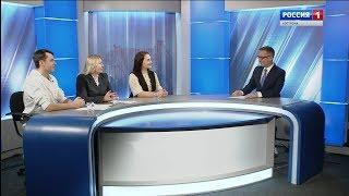 Вести-Интервью от 06.11.18