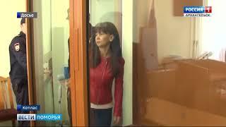 В Котласе сегодня начались первые судебные слушания по делу Светланы Бральниной