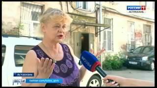 В Астрахани обрушилась часть кровли трехэтажного жилого дома