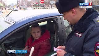 Смоленские полицейские отчитались об «урожае» штрафов с нарушителей правил парковки