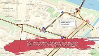 Вологжанам предложили выбрать вариант развязки на Октябрьском мосту