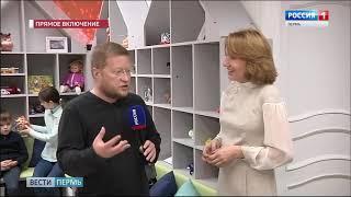 В Перми открылась библиотека возможностей