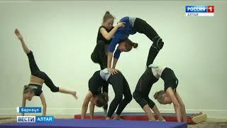 Педагог барнаульской цирковой студии может попасть в тюрьму из-за несчастного случая на тренировке