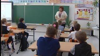 В этом году в Покачи приедет 9 молодых педагогов