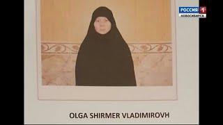 Любовь зла: медсестра из Барабинска оказалась в иракской тюрьме за связь с террористами
