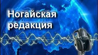 """Радиопрограмма """"В ритме жизни"""" 20.03.18"""