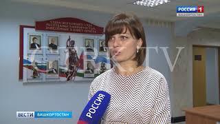 «Вести» публикуют полную версию интервью адвоката Яромчука