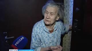 В Калининграде жители дома на улице Комсомольской остались без горячей воды