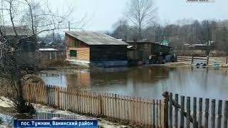 Вести-Хабаровск. Топит пос.Тумнин