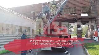 Дворец химиков горит в Череповце: учения МЧС