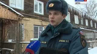 Сотрудники МЧС напомнили многодетным семьям о правилах безопасности(ГТРК Вятка)