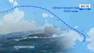 Атомный подводный крейсер «Омск» (холст, масло) вышел на боевое дежурство