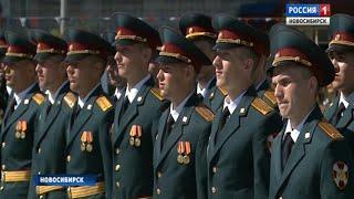 Служить Родине готовы: выпускники Новосибирского института Росгвардии получили дипломы