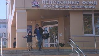 Меры соцподдержки в Волгоградской области положительно сказываются на демографической ситуации