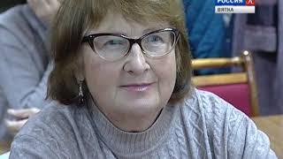 Новости культуры ВЯТКА (08.10.2018)(ГТРК Вятка)