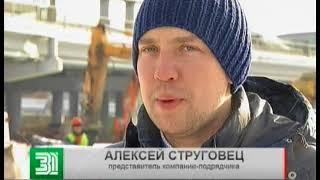 Челябинские чиновники подумают над установкой шумозащитных экранов на новой развязке