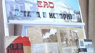 Уникальный выставочный проект посвятили 90-летию ЕАО(РИА Биробиджан)