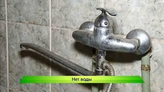 ИКГ Без воды с тремя детьми #2
