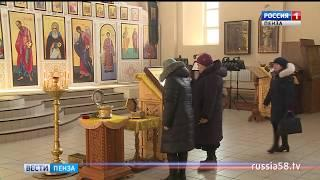 В Пензу доставлены частицы мощей Николая Угодника и Матроны Московской