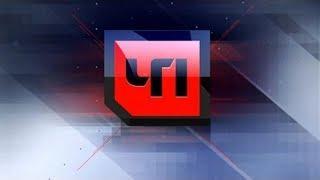 Чрезвычайное происшествие НТВ 05.02.2018 чп нтв