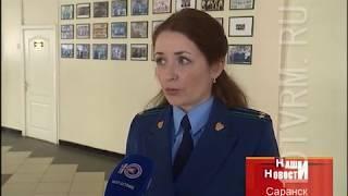 В Саранске состоялась историко-правовая олимпиада
