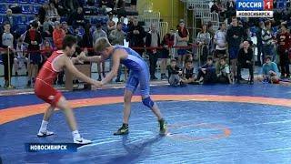 Международный турнир по вольной борьбе провели в Новосибирске