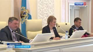Депутаты нового созыва на этой неделе провели первую установочную сессию