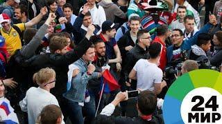 Битва эмоций: как болельщики переживали финал ЧМ в Санкт-Петербурге - МИР 24