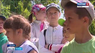 Вести-Псков 15.06.2018 11-40