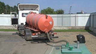 В Волгоградской области решается проблема утилизации жидких отходов