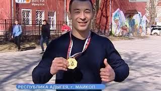 Иркутянин Алексей Ким стал чемпионом России по панкратиону