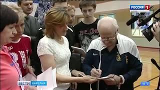 Мастер-класс от баскетбольного тренера Евгения Гомельского