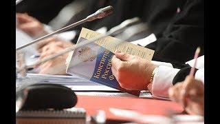Могут ли изменить Конституцию России ко дню ее рождения