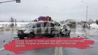Тройное ДТП в Сокольском районе: есть пострадавшие