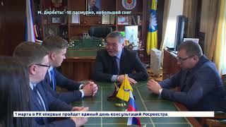 Глава Калмыкии встретился с руководителями Лукойла