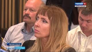Число предпринимателей в Архангельске выросло на 15 процентов за минувший год