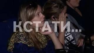 В кинотеатре «Рекорд» начали показывать кино слепым