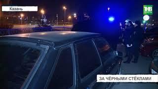 Чёрная машина с очень тёмными стёклами привлекла внимание полицейских   ТНВ