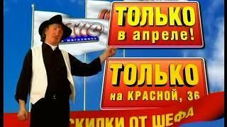 Новости 2010 03 30