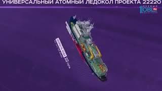 Спущен на воду ледокол «Сибирь» из металла ММК