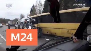 Авария в Подмосковье произошла через 16 дней после похожего ДТП под Тверью - Москва 24