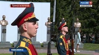 Новосибирское Высшее военное командное училище отмечает 51-ю годовщину со дня образования