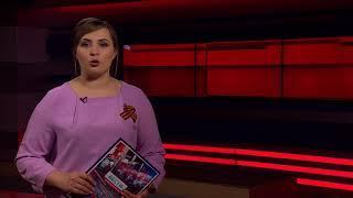 Анонс Дежурная часть.Псков 27.04.2018