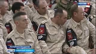 Ингушские военные с миротворческой миссией отправились в Сирию