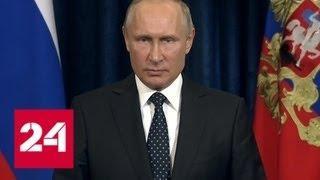 Путин поздравил Пограничную службу со 100-летием - Россия 24