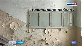 Мэрия Петрозаводска продает здание бывшей школы
