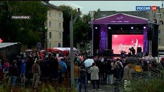 Шестилетие микрорайона «Стрижи» отпраздновали в Новосибирске