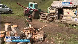 Как фермеры Карачаево-Черкесии реализуют сельскохозяйственные гранты?