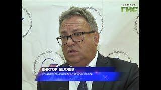 Самару посетил президент ассоциации кулинаров России Виктор Беляев