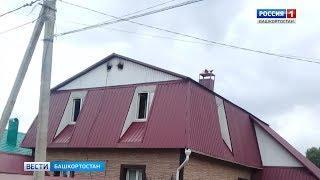 Пожар в доме мэра Стерлитамака: появилось видео с места ЧП